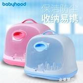世紀寶貝奶瓶收納箱盒便攜外出家用小號嬰兒大容量帶蓋瀝干架 金曼麗莎