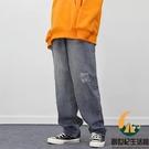日系休閒寬鬆直筒水洗牛仔褲簡約百搭九分褲長褲男女【創世紀生活館】