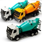 仿真兒童禮品玩具男孩玩具車1:50工程合金汽車模型油罐車水泥車 交換禮物