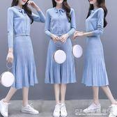 秋季小香風針織衫女上衣毛線半身裙子甜美兩件套裝百褶裙 水晶鞋坊