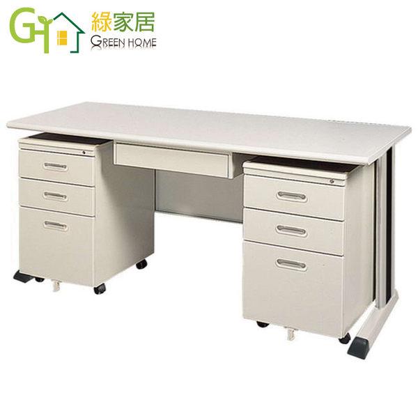 【綠家居】艾可5尺辦公桌組合(單抽+活動櫃X2)