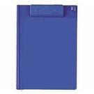 《享亮商城》Q66113 藍色 (B5)隨意型板夾 ABEL