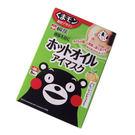 【桐灰】KIRIBAI 發熱蒸氣眼罩貼-熊本熊限定版(柑橘味)