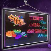 LED電子熒光板60 80大黑板手寫畫版發光屏銀光板牆壁掛廣告牌wy