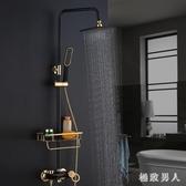 花灑套裝 黑色掛墻式全銅淋浴器衛生間冷熱水龍頭淋雨沐浴噴頭家用TA6969【極致男人】