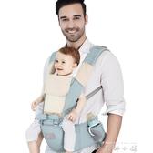 布兜媽媽夏四季通用透氣多功能嬰兒背帶腰凳前抱式寶寶坐凳背袋登     米娜小鋪