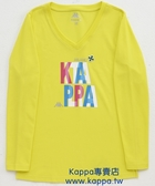 Kappa圓領衫FA56-F056-2