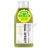 ☆17go☆ ETTUSAIS 艾杜紗 荳蔻保濕化妝水EX(濕潤型)(170ml)