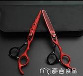 理髮剪刀專業美發理發剪刀兒童碎發打薄工具套裝劉海神器剪子平剪牙 麥吉良品