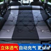 戶外充氣床墊車載睡墊自動SUV專用旅行床氣墊床【左岸男裝】