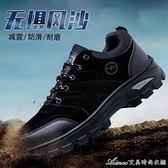 登山鞋春夏季登山鞋男防水防滑耐磨低幫旅行戶外登山徒步鞋工裝鞋休閒 快速出貨