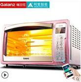 烤箱家用烘焙多功能全自動蛋糕電腦式32 法布蕾輕時尚igo220V
