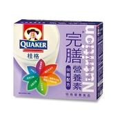 桂格完膳營養素50鉻配方【康是美】