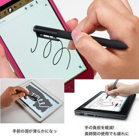 samsung galaxy 8.0 note 8 note8 2 note2 10.1 s pen s-pen digitizer stylus pen觸控筆電磁筆手寫筆電腦繪圖筆