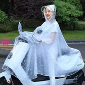 YOYO 機車雨衣女單人成人騎行電瓶車雙帽檐帶面罩騎車雨披 10色AQ1016