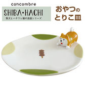 Hamee 日本 DECOLE concombre 趴趴討食陶瓷盤 點心盤 小菜盤 柴犬 586-745475