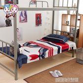 床單單件純棉單人床被單大學生宿舍單人上下鋪全棉寢室冬加厚褥單
