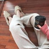 針織闊腿褲女秋冬高腰墜感垂感直筒褲復古溫柔風寬鬆褲子新款  潮流前線