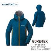 【速捷戶外】日本 mont-bell 1128618 RAIN DANCER 男 Gore-tex 防水透氣外套(水手藍),防水外套,montbell