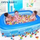 嬰兒童游泳池/加厚充氣戲水池【110*90*35公分 多規格可選】LG-2010