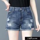 破洞牛仔短褲女夏天韓版寬鬆薄款大碼顯瘦ins學生高腰直筒女【全館免運】