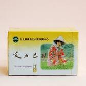 文山包種茶袋茶