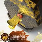 【小麥老師樂器館】二胡 金色弱音器 A0...