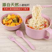 聖誕節小麥秸稈碗筷套裝學生宿舍方便面泡面拉面碗家用帶蓋日式餐具大號