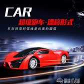 遙控汽車兒童玩具可充電漂移仿真無線男孩遙控車電動變身大號賽車YYJ 夢想生活家