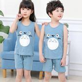 兒童純棉背心套裝寶寶家居服睡衣男童女童短褲小孩無袖兩件套夏季
