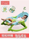 嬰兒搖椅躺椅安撫椅新生兒搖籃床電動搖搖椅兒童寶寶哄睡哄娃神器  嬌糖小屋
