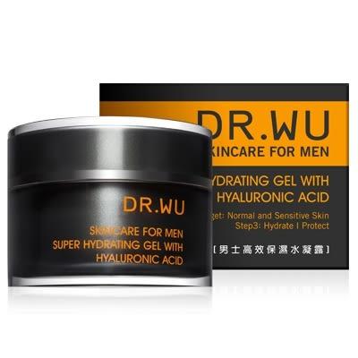 DR.WU 男士高效保濕水凝露 50ml