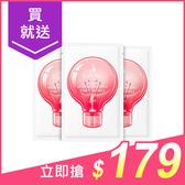韓國 LadyKin 小燈泡童顏安瓶精華(2mlx30片)盒裝【小三美日】原價$199