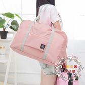 一件85折免運--旅行包拉桿包手提行李袋行李包大容量短途單肩包女折疊袋子