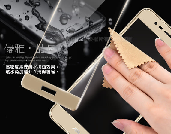 XM ASUS ZenFone3 Max (ZC520TL) 5.2吋 強化 2.5D 滿版鋼化玻璃保護貼-浪漫金