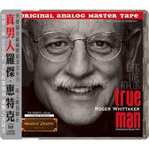 【停看聽音響唱片】【CD】羅杰.惠特克:真男人