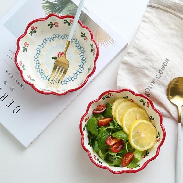 日式餐具陶瓷水果沙拉碗可愛ins碗創意網紅面碗好看個性飯碗家用 開春特惠
