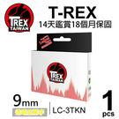 【T-REX霸王龍】Epson LC-3...
