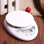 電子秤廚房用廚房秤量器量杯量勺臺秤烘焙精準小電子秤家用