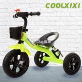 腳踏車兒童三輪車童車寶寶腳踏車嬰兒玩具車充氣輪1-2-3-4歲自行車 YYP  走心小賣場