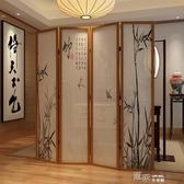 新中式屏風隔斷簡約現代客廳行動實木玄關辦公室折疊半透紗屏裝飾 道禾生活館YYS