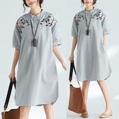 刺繡條紋襯衫女短袖夏裝新款寬鬆顯瘦韓版大尺碼中長款女士襯衣 週年慶降價