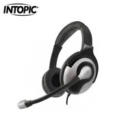 【INTOPIC 廣鼎】JAZZ-UB600 頭戴式耳機麥克風