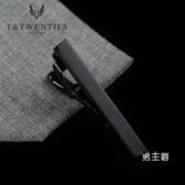 領帶夾啞光黑色正韓男士商務高檔職業簡約小領夾百搭夾子禮盒裝 快速出貨