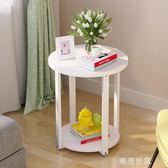 简约双层小茶几现代创意圆形小茶桌欧式卧室边几小户型角几床头桌MBS『潮流世家』