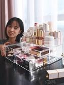 化妝品收納盒口紅架梳妝臺亞克力少女護膚整理抽屜式首飾置物 交換禮物