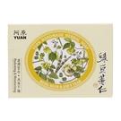 阿原肥皂-天然手工肥皂-綠豆薏仁皂115g