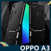OPPO A3 變形盔甲保護套 軟殼 鋼鐵人馬克戰衣 防摔全包帶支架 矽膠套 手機套 手機殼 歐珀