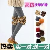 護膝冬季加絨加厚護膝保暖外穿時尚雙層防寒護膝女仿獺兔毛護膝黏扣[【2021新春特惠】]