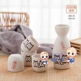 酒具套裝 家用酒具套裝酒壺酒杯組合5件中式白酒陶瓷仿古日式清酒酒具 7色
